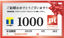 ticket4.png